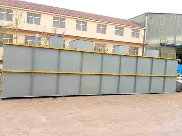 洗衣厂污水处理设备.jpg