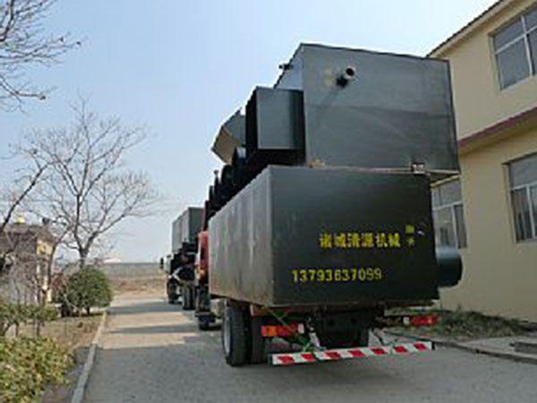 发往新疆阿克苏的污shui处理设备
