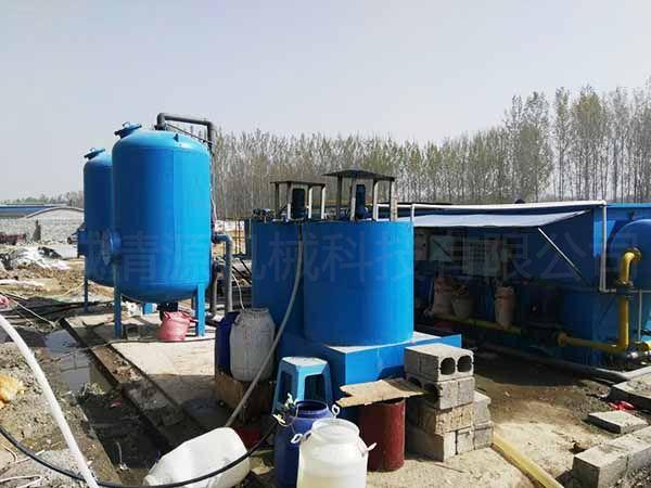 食pin废水处理设备